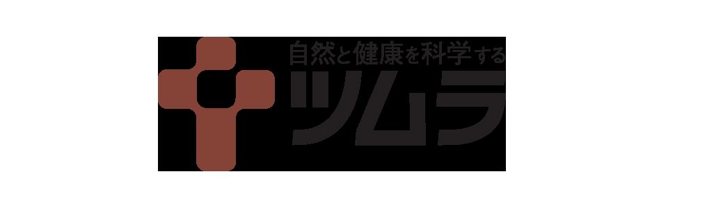 株式会社ツムラロゴ png