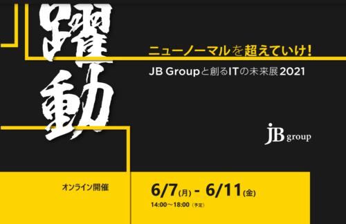 JBIT2021